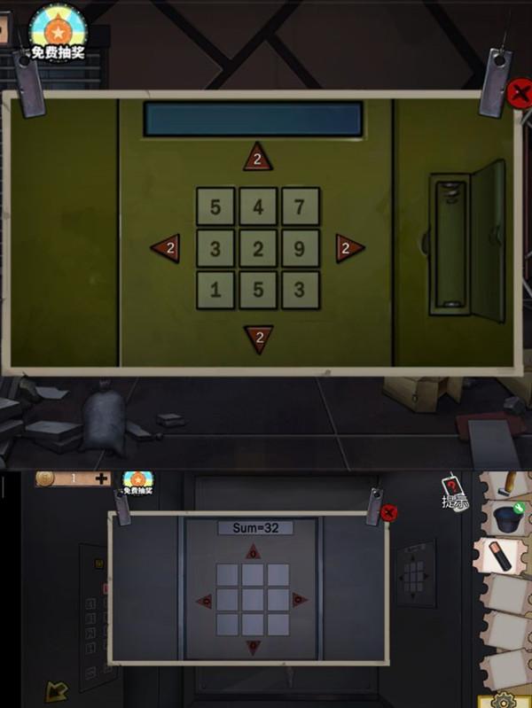 密室逃脱绝境系列11游乐园第十一关4