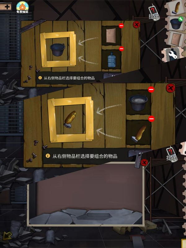 密室逃脱绝境系列11游乐园第十一关6
