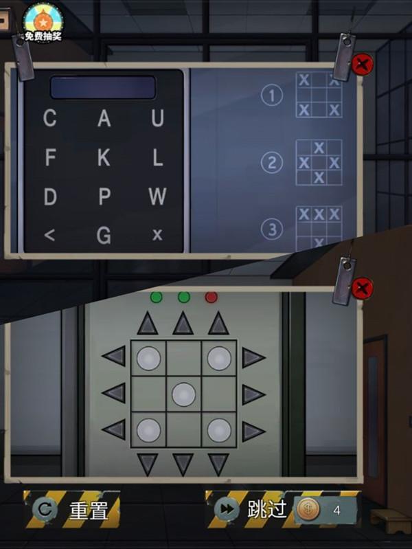 密室逃脱绝境系列11游乐园第十一关7