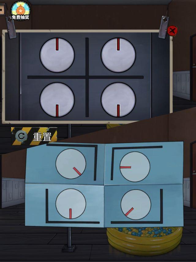 密室逃脱绝境系列11游乐园第十一关18