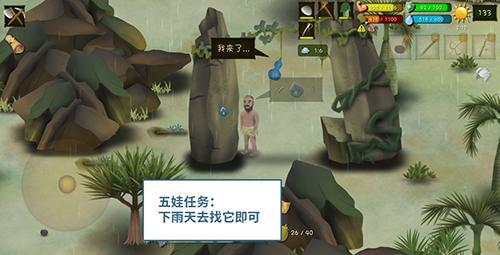 挨�I荒(huang)野帕�谌�(qun)�u五娃�D(tu)片(pian)