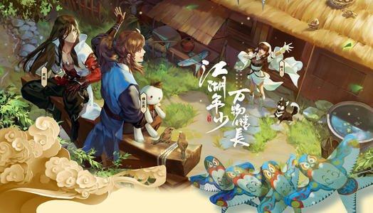 ���W3指(zhi)尖江湖�D(tu)片