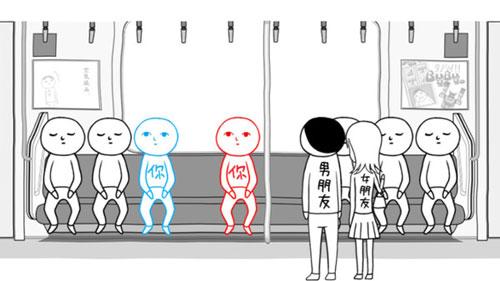 《大家一起察言观色》游戏截图1