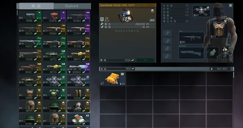 孤胆枪手2传奇游戏截图