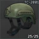 逃离塔科夫头盔图片6