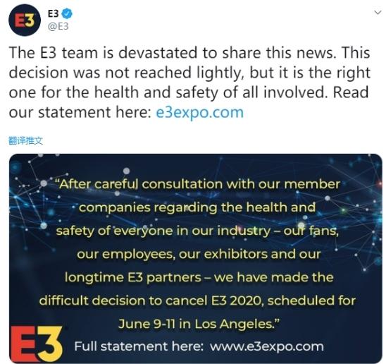 E3推特图片