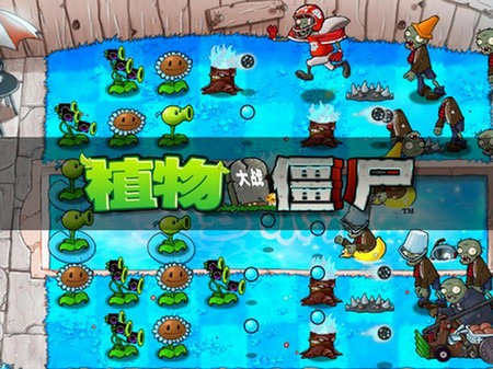植物大战僵尸冰焰酷炫版图片