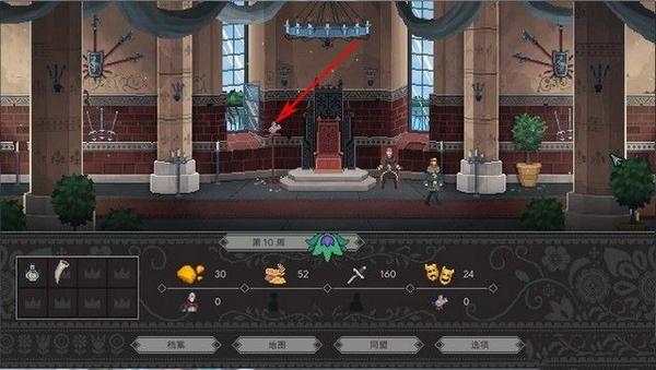 遵命陛下游戏图片3