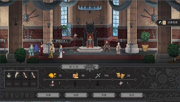 遵命陛下游戏图片6