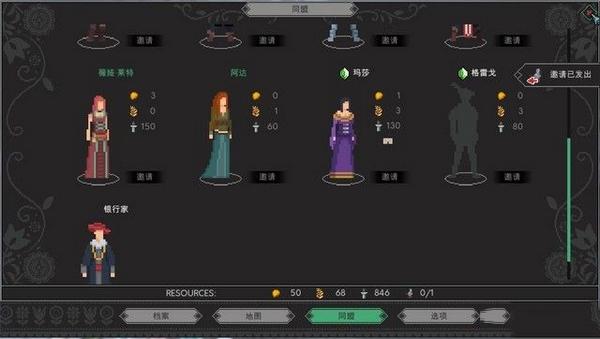 遵命陛下亚博官网app图片3