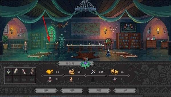 遵命陛下亚博官网app图片2