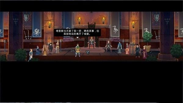遵命陛下游戏图片8