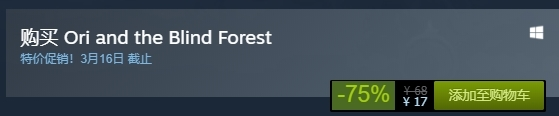奥日与黑暗森林steam售价图片