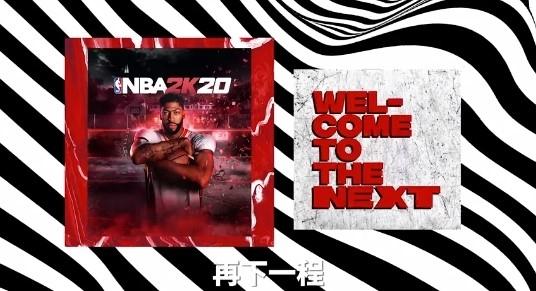 NBA2K20游��D片8
