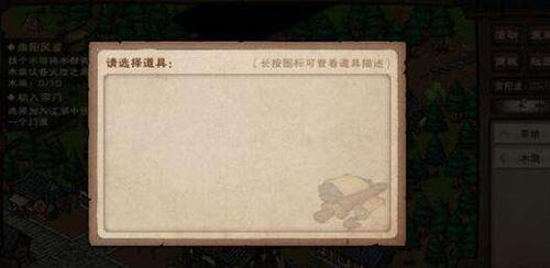 烟雨江湖武神殿图片