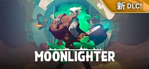 夜勤人游戏图片1