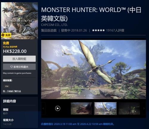 怪物猎人世界1