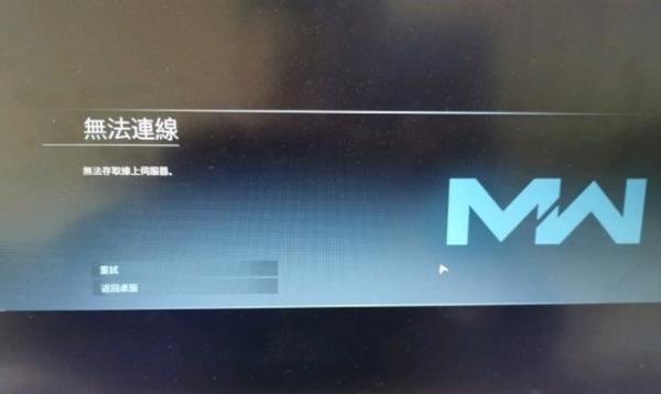 使命召唤16战区游戏截图