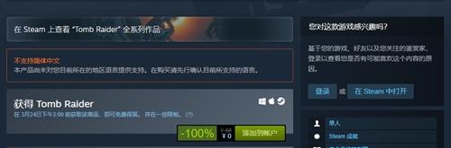 steam免费游戏图3