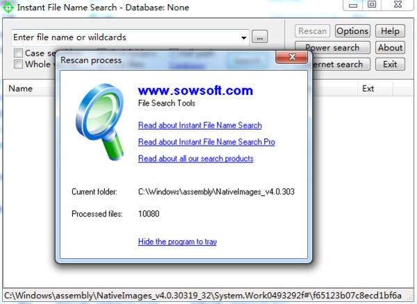 Instant File Name Search软件图片1