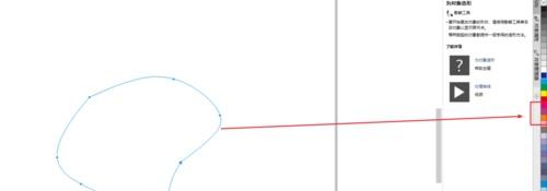 coreldraw2018破解版闭合曲线图