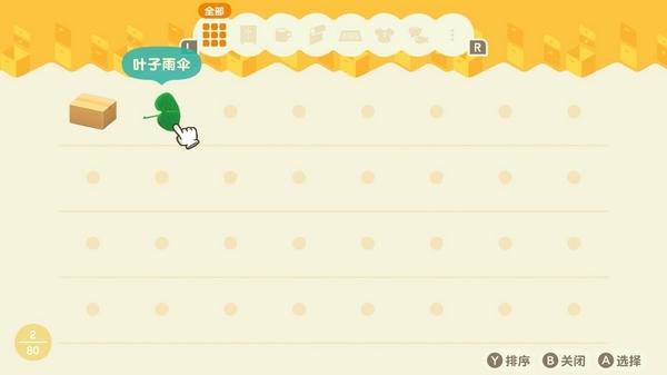 集合啦动物森友会亚博官网app图片