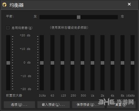 MediaMonkey中文版图片2