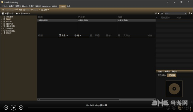 MediaMonkey中文版图片1