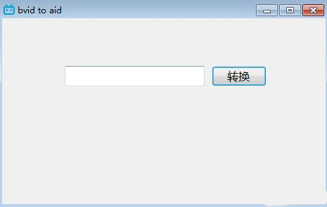 bvid to aid图片