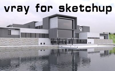 vray for sketchup 4.0图片