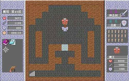 魔塔50层游戏截图