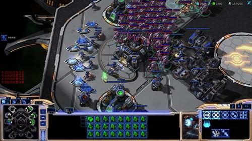 星际争霸2游戏图片3