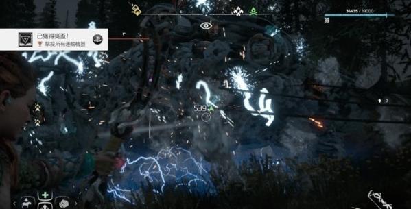 地平线黎明时分推荐武器图片3