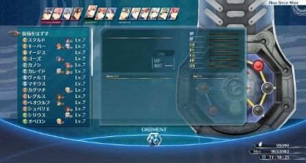 �W之��E3游��D片