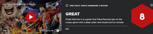 《海贼无双4》IGN评分