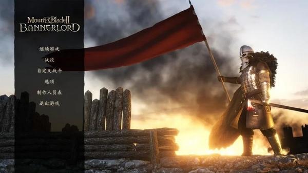 骑马与砍杀2游戏图片1