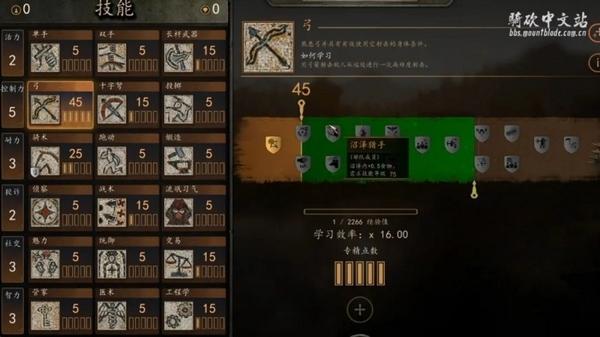 骑马与砍杀2游戏图片2