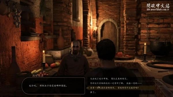 骑马与砍杀2游戏图片7