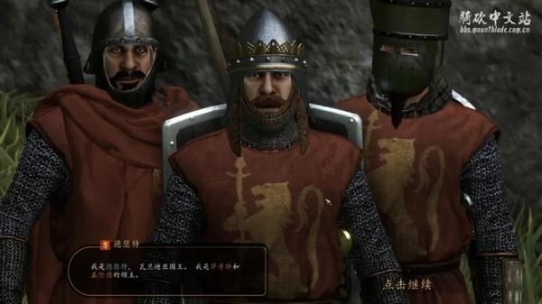 骑马与砍杀2游戏图片9