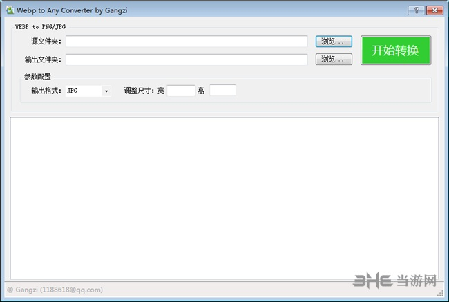 Webp to Any Converter�D片1
