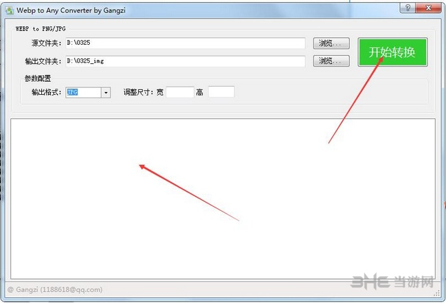 Webp to Any Converter�D片5