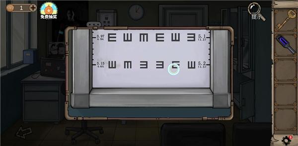 密室逃脱绝境系列8酒店惊魂第七天通关攻略6