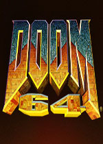 ���鹗�64(DOOM 64)破解版