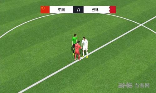 绿茵传奇2022中文版截图3