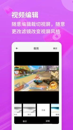睿德工具箱app截图1