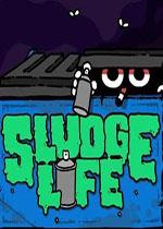 烂泥人生(Sludge Life)PC破解版