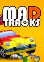 ��狂�道(Mad Tracks)PC破解版