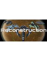 重建(Reconstruction)破解版