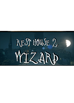 客栈2:男巫(Rest House 2 The Wizard)PC破解版