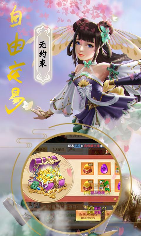 战场女神飞升版截图3